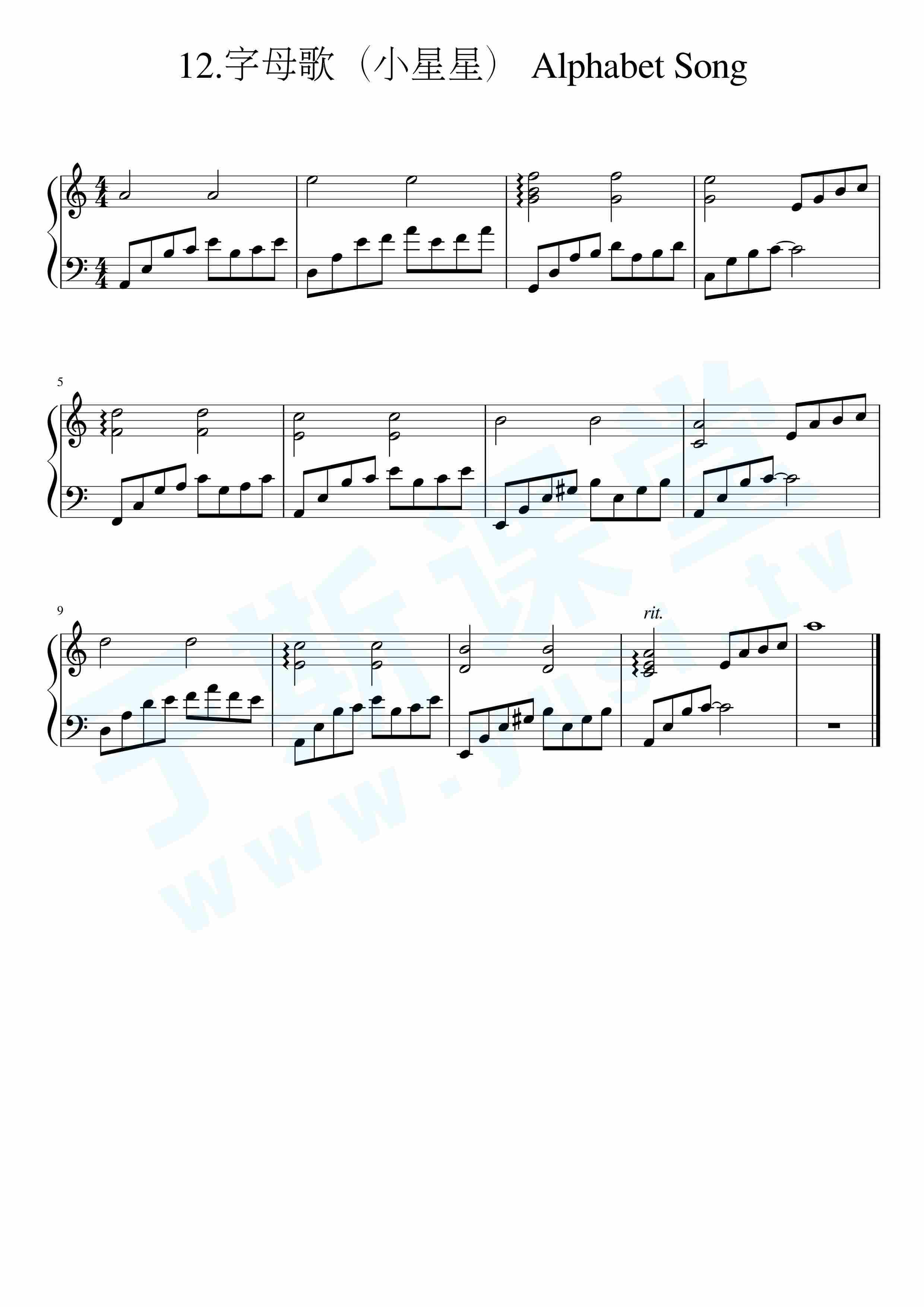 小星星钢琴简谱图片图片